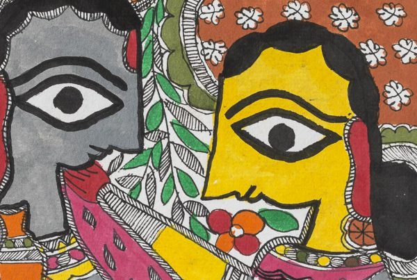 Indian Art - Madhubani Painting (Detail) On Paper - February 28, 2014